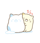 すみっコぐらしの冬スタンプ(個別スタンプ:02)