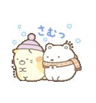すみっコぐらしの冬スタンプ(個別スタンプ:03)