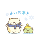 すみっコぐらしの冬スタンプ(個別スタンプ:16)