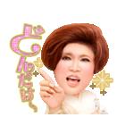 しゃべる♪IKKOのどんだけ~!(個別スタンプ:01)