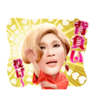 しゃべる♪IKKOのどんだけ~!(個別スタンプ:04)