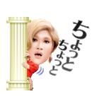 しゃべる♪IKKOのどんだけ~!(個別スタンプ:06)