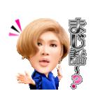 しゃべる♪IKKOのどんだけ~!(個別スタンプ:07)