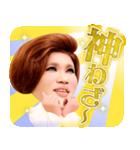 しゃべる♪IKKOのどんだけ~!(個別スタンプ:12)