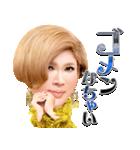 しゃべる♪IKKOのどんだけ~!(個別スタンプ:13)