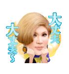 しゃべる♪IKKOのどんだけ~!(個別スタンプ:16)