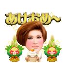 しゃべる♪IKKOのどんだけ~!(個別スタンプ:17)