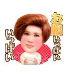 しゃべる♪IKKOのどんだけ~!(個別スタンプ:21)