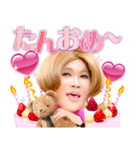 しゃべる♪IKKOのどんだけ~!(個別スタンプ:23)