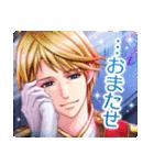 王子様のプロポーズEternal Kiss(個別スタンプ:01)