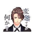 王子様のプロポーズEternal Kiss(個別スタンプ:10)