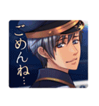 王子様のプロポーズEternal Kiss(個別スタンプ:18)