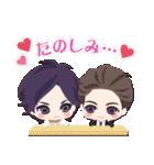 王子様のプロポーズEternal Kiss(個別スタンプ:32)