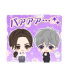 王子様のプロポーズEternal Kiss(個別スタンプ:36)