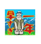 動くアルプスの少女ハイジ新春ちゃらおんじ(個別スタンプ:01)