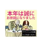 動くアルプスの少女ハイジ新春ちゃらおんじ(個別スタンプ:02)