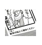 動くアルプスの少女ハイジ新春ちゃらおんじ(個別スタンプ:04)