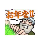 動くアルプスの少女ハイジ新春ちゃらおんじ(個別スタンプ:05)