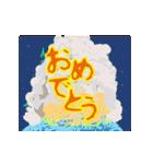 動くアルプスの少女ハイジ新春ちゃらおんじ(個別スタンプ:07)