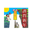 動くアルプスの少女ハイジ新春ちゃらおんじ(個別スタンプ:08)
