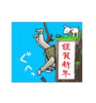 動くアルプスの少女ハイジ新春ちゃらおんじ(個別スタンプ:09)