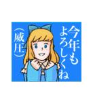 動くアルプスの少女ハイジ新春ちゃらおんじ(個別スタンプ:13)