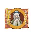 動くアルプスの少女ハイジ新春ちゃらおんじ(個別スタンプ:14)