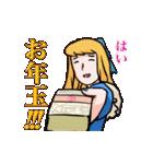 動くアルプスの少女ハイジ新春ちゃらおんじ(個別スタンプ:16)