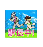 動くアルプスの少女ハイジ新春ちゃらおんじ(個別スタンプ:17)