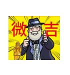 動くアルプスの少女ハイジ新春ちゃらおんじ(個別スタンプ:18)