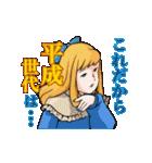動くアルプスの少女ハイジ新春ちゃらおんじ(個別スタンプ:19)