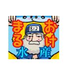 動くアルプスの少女ハイジ新春ちゃらおんじ(個別スタンプ:21)