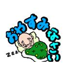優しいおじいちゃんのデカ文字(個別スタンプ:5)
