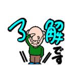 優しいおじいちゃんのデカ文字(個別スタンプ:6)