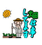 優しいおじいちゃんのデカ文字(個別スタンプ:12)