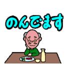 優しいおじいちゃんのデカ文字(個別スタンプ:13)