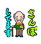 優しいおじいちゃんのデカ文字(個別スタンプ:16)