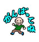 優しいおじいちゃんのデカ文字(個別スタンプ:17)