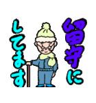 優しいおじいちゃんのデカ文字(個別スタンプ:21)