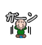 優しいおじいちゃんのデカ文字(個別スタンプ:23)