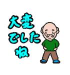優しいおじいちゃんのデカ文字(個別スタンプ:28)
