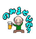 優しいおじいちゃんのデカ文字(個別スタンプ:31)