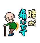 優しいおじいちゃんのデカ文字(個別スタンプ:33)
