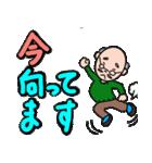 優しいおじいちゃんのデカ文字(個別スタンプ:35)