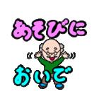優しいおじいちゃんのデカ文字(個別スタンプ:37)