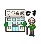 優しいおじいちゃんのデカ文字(個別スタンプ:39)