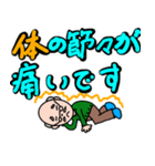 優しいおじいちゃんのデカ文字(個別スタンプ:40)