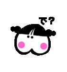 ぷりりちゃん(個別スタンプ:1)