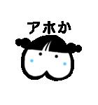ぷりりちゃん(個別スタンプ:2)