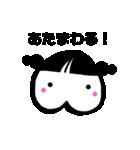 ぷりりちゃん(個別スタンプ:5)